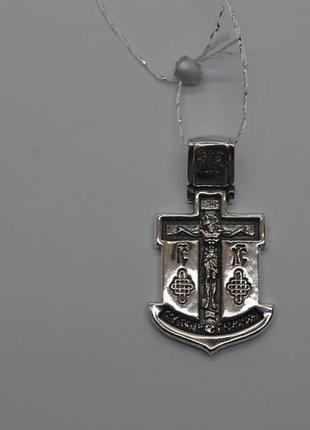 Серебряный мужской крест ладанка для моряков, морской, двусторонний