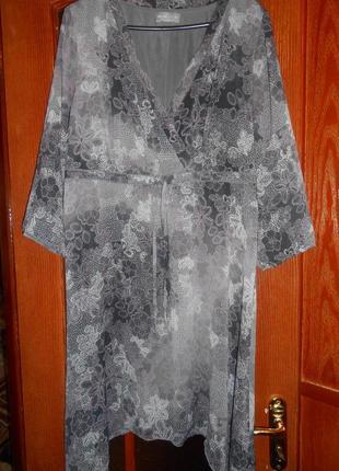 Супер платье per una