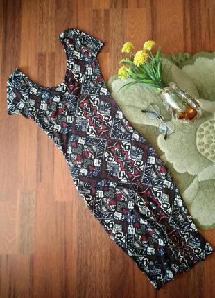 Облегающие платье new look