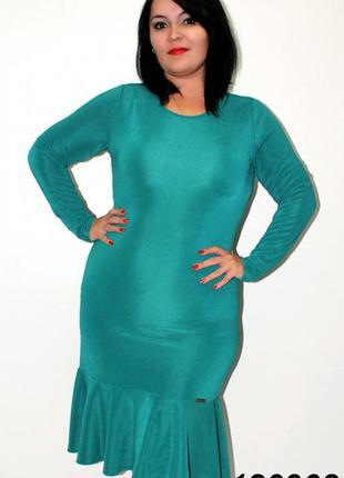 Срочно продам теплые трикотажные платья