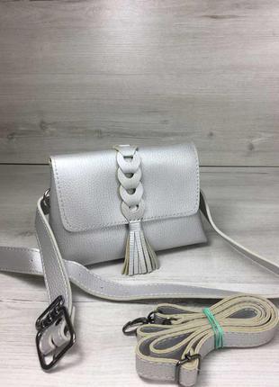 Серебристая маленькая сумка-клатч на пояс с ремешком через плечо