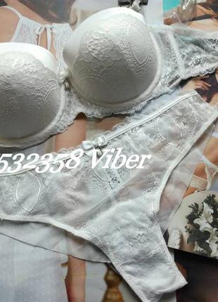 Комплект женского нижнего белья balaloum 9330 шампань 85в