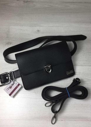Черная маленькая сумка-клатч на пояс с ремешком через плечо