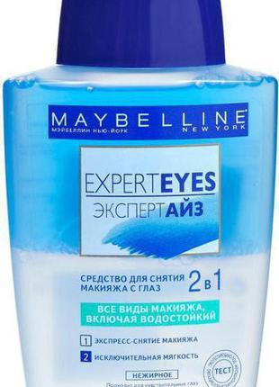 Мицеллярная вода maybelline