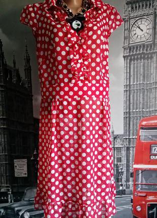 Pepperberry шифонова напівпрозора сукня в горох