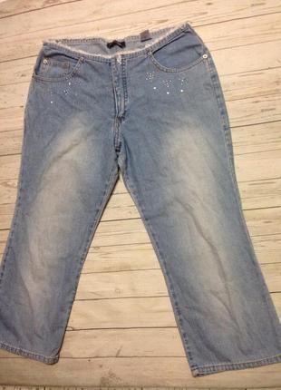 Стильные красивые укороченные джинсы nljeans!
