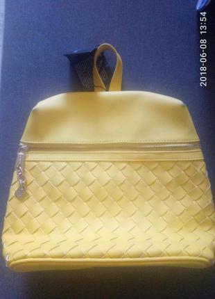 Модная сумка рюкзак