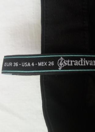 Юбка stradivarius