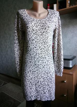 Стильное теплое платье 👗 туника 👑 papaya