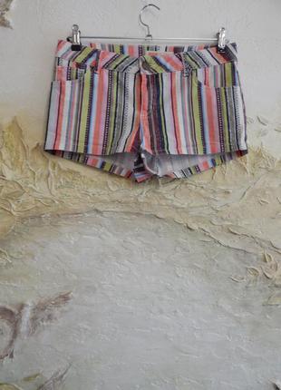 Полосатые цветные шорты, шортики на 46-48р