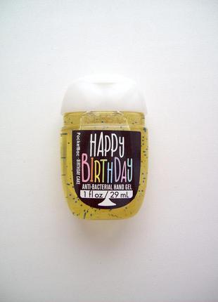 Антисептик для рук санитайзер bath and body works happy birthday