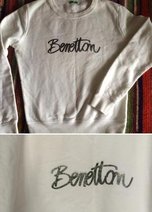 Белоснежный свитшот benetton