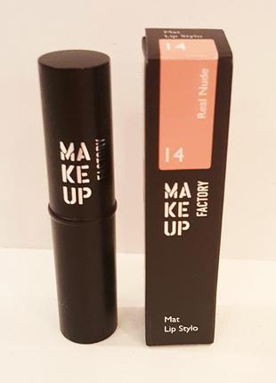 Помада make up factory real nude