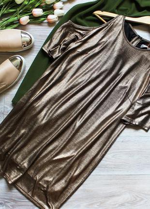 Очень красивое бронзово золотистое платье с открытыми плечами