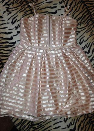 Золотистое платье в стиле беби долл