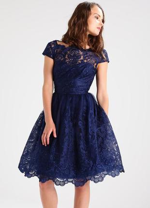 Королевское вечернее платье chi chi london