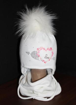 Зимний комплект с хомутом. размер 48-50. молочный.