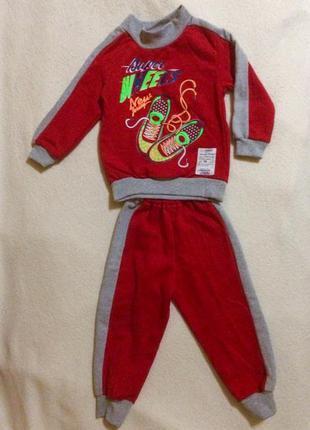 Новый трикотажный костюм на баечке