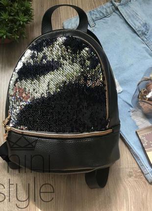 Рюкзак трендовый в паетки рюкзачек стильный пайетки