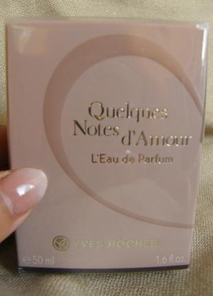 """Парфюмированная вода """"quelques notes d'amour"""""""