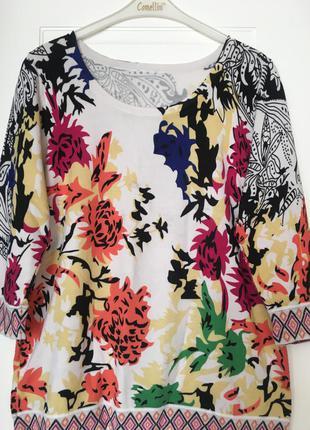 Яркая нарядная кофта блуза