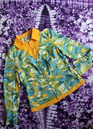 Разноцветная хлопковая рубашка