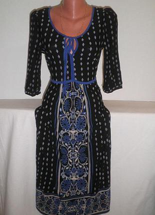 Летнее трикотажное платье от next