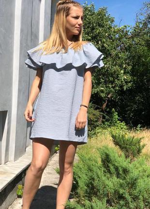 Платье с рюшкой