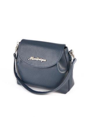 Синяя маленькая сумка через плечо кросс боди на молнии