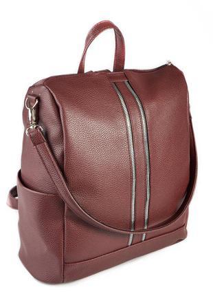 Бордовая женская сумка рюкзак трансформер через плечо на молнии