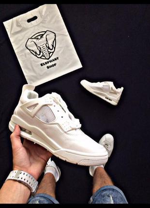 Белые кроссовки ( мужские)