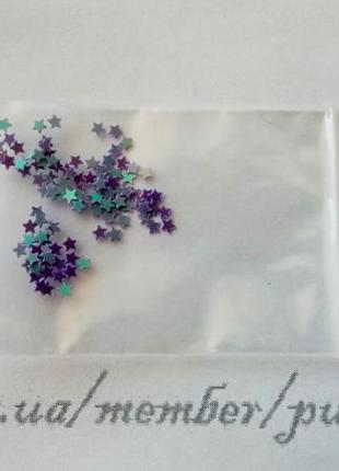 Голографические звездочки хамелеоны для дизайна декора ногтей маникюра