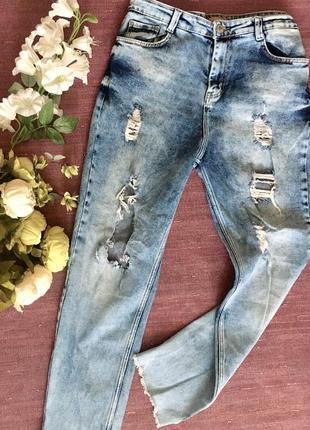 Рваные джинсы 👖 бойфренд с высокой талией