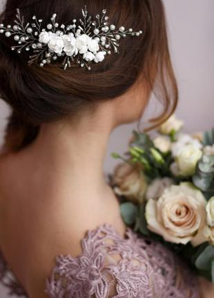 Гребешок для волос свадебная прическа к фате
