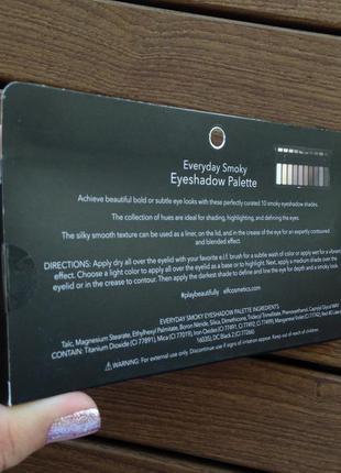 Супер цена тени/палетка матовых и шиммерных теней eyeshadow palette elf набор2