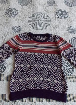 Стильный свитер оверсайз
