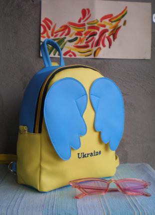 """Желтый рюкзак ручной работы """"ukraine"""""""