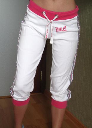 Спортивные капри , спортивные штаны