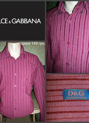 Рубашка, люкс бренд,  оригинал р.xl