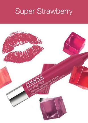 Clinique помада-бальзам для губ chubby stick moisturizing lip бесплатная доставка