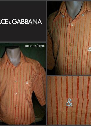 Рубашка люкс бренд, оригинал р.xl