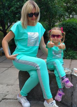Комплект из двух костюмов для мамы и дочки family look фемили лук