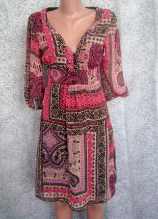 Нарядное шифоновое платье размер s-m, распродажа вещей (цены снижены на 50-70%)