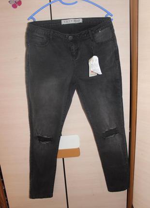 Стильні джинси denim co