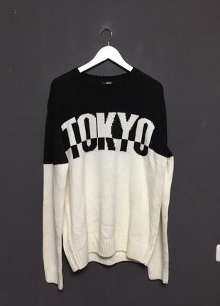 Кофта свитер свитшот черно белый новый оверсайз zara mango asos h&m1