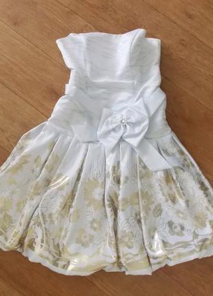 Нарядное/праздничное платье с открытыми плечами