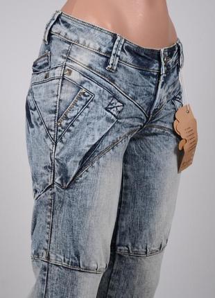 Модные джинсы! рспродажа!