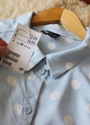 Ніжнеймая  блуза в горошек george george-м-ка.