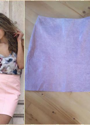 Кожаная юбка цвета пыльной розы.