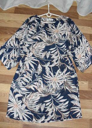 Шикарное платье от vero moda